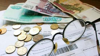Ежемесячная денежная выплата — кому положена и как оформить