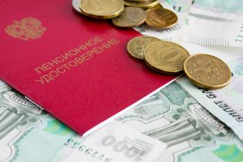 Более 2660 каширян получают ежемесячную денежную компенсацию