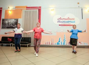 «Активное долголетие»: расписание занятий по танцам