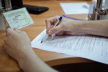 Первичная регистрация работника в системе персонифицированного учета