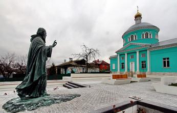 Выходные в Кашире: Памятник Преподобному Сергию Радонежскому
