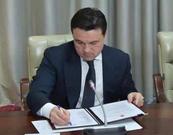Андрей Воробьёв подписал постановление, ослабляющее действие ограничений, действующих в Подмосковье