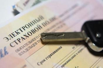 ОНФ запускает масштабный мониторинг реформы ОСАГО