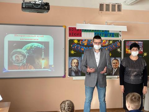Классные часы, посвящённые Дню космонавтики, прошли в каширской школе