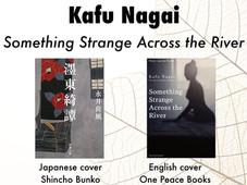 Book recommendation #3 Kafu Nagai
