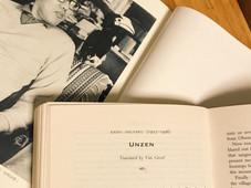 """""""Unzen"""" by Shusaku Endo"""
