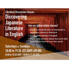 Discovering Japanese  Literature in English