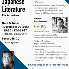 Discovering Japanese Literature Event for Americas on December 20 (Sun)