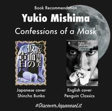 Book Recommendation #4 Yukio Mishima