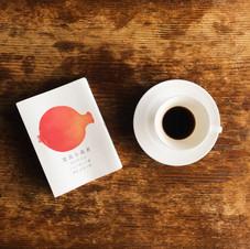 独特な韓国人作家による一冊。『菜食主義者』📚by ハン・ガン
