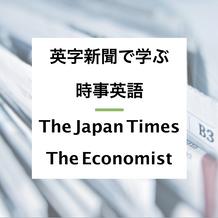 【申し込み受付中】新規講座開講(7/9〜)