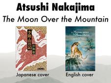 Book recommendation #2 Atsushi Nakajima