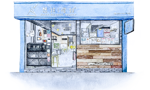 Kennedy Town Store.png