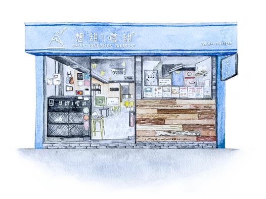 Sweet Dreamer Dessert_Kennedy Town Store