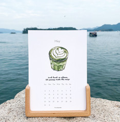 2021 Be a Better Me Calendar [sold out]