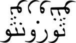 Brand Warermark BLACK TRANSPARENT.png