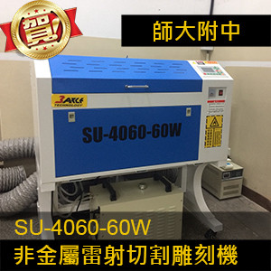 HSNU-SU4060-60W.jpg
