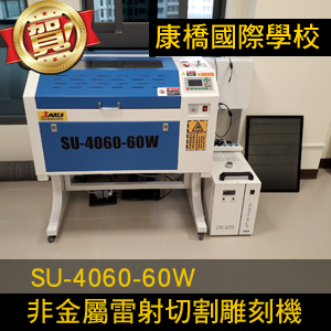 KCSU-4060-60W-1.png