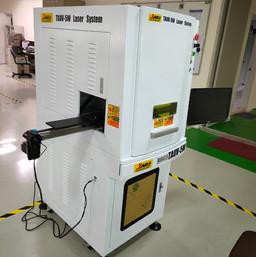 191106系統電子TAUV-5W_191107_0005.jpg