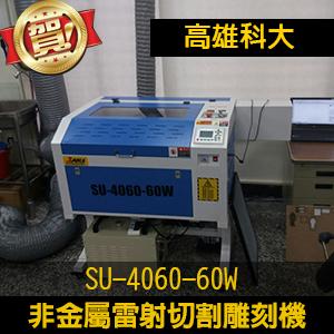 ks4060-60w.png