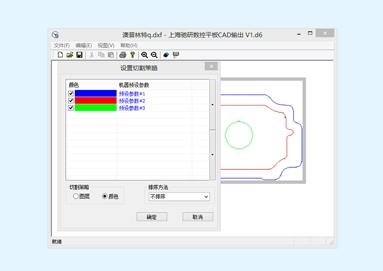 CAD 輸出中心