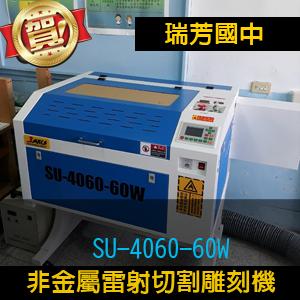 LFSU-4060-60W.png