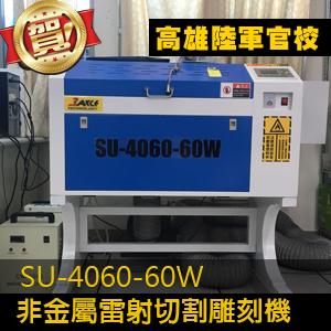 KSXJSU-4030-50W.png