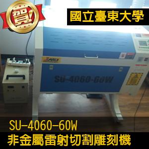 TDSU-4060-60WA1.png
