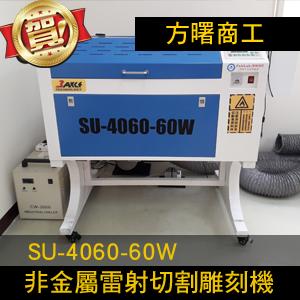 FSSU-4060-60W.png