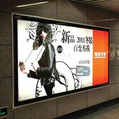 台灣三軸-導光板網點機