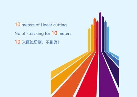 10米直線走紙,不跑偏!