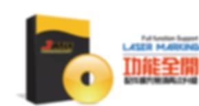 lasermarking-600.png