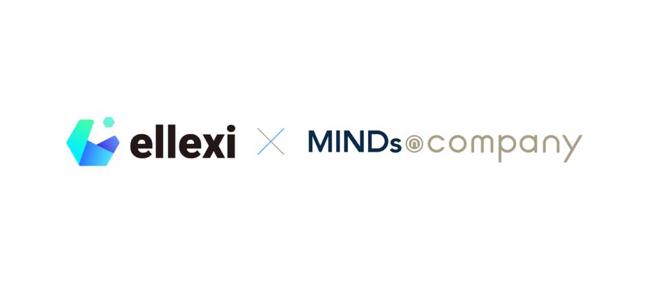 마인즈앤컴퍼니와 양해각서(MOU) 체결(Ellexi signed a MOU with mindscompany )