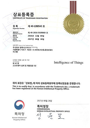 상표등록증_Intelligence-of-things.jpg