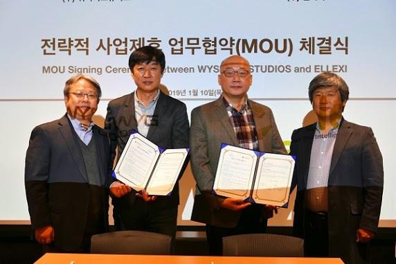 위지윅스튜디오와 AI 영상제작 솔루션 개발 MOU 체결(Ellexi and WYSIWYG studios signed MOU)