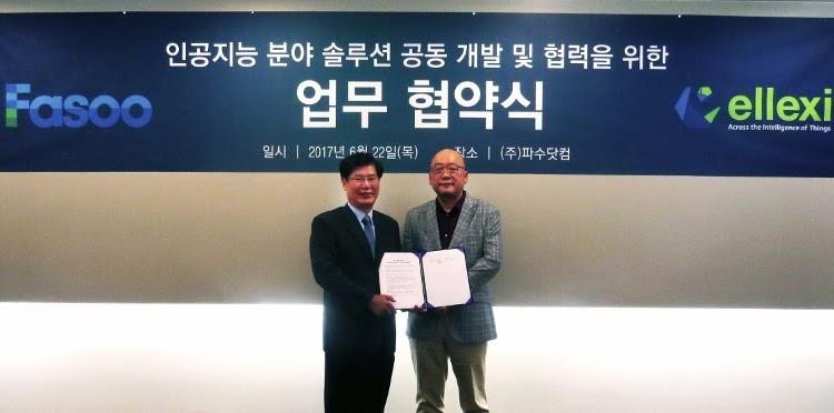(주)엘렉시-(주)파수닷컴,인공지능 데이터보안솔루션 공동 개발 MOU 체결(Ellexi signed a MOU with Fasoo.com)