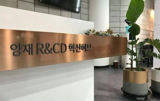서울시&KAIST 운영,양재 R&CD 혁신허브 입주사 선정(Selected as a tenant company of Yangjae R&CD Innovative Hub )
