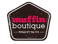 Muffin Boutique logo.jpg