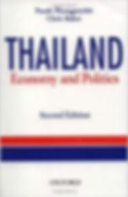 Thailand Pasuk.jpg