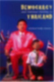 democracy Thailand.jpg