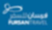Fursan Logo.png