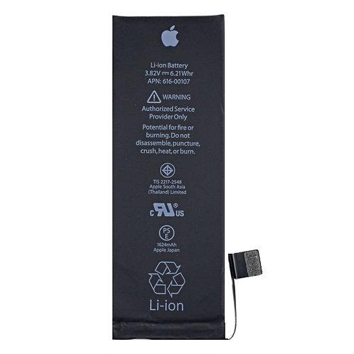 Аккумуляторная батарея iPhone SE