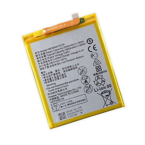 Аккумуляторная батарея Huawei P10 Lite