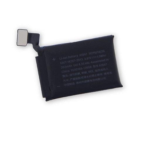 Аккумуляторная батарея Appel Watch Series  3