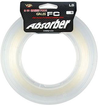 New Absorber.JPG