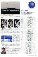日本カメラ 03.jpg