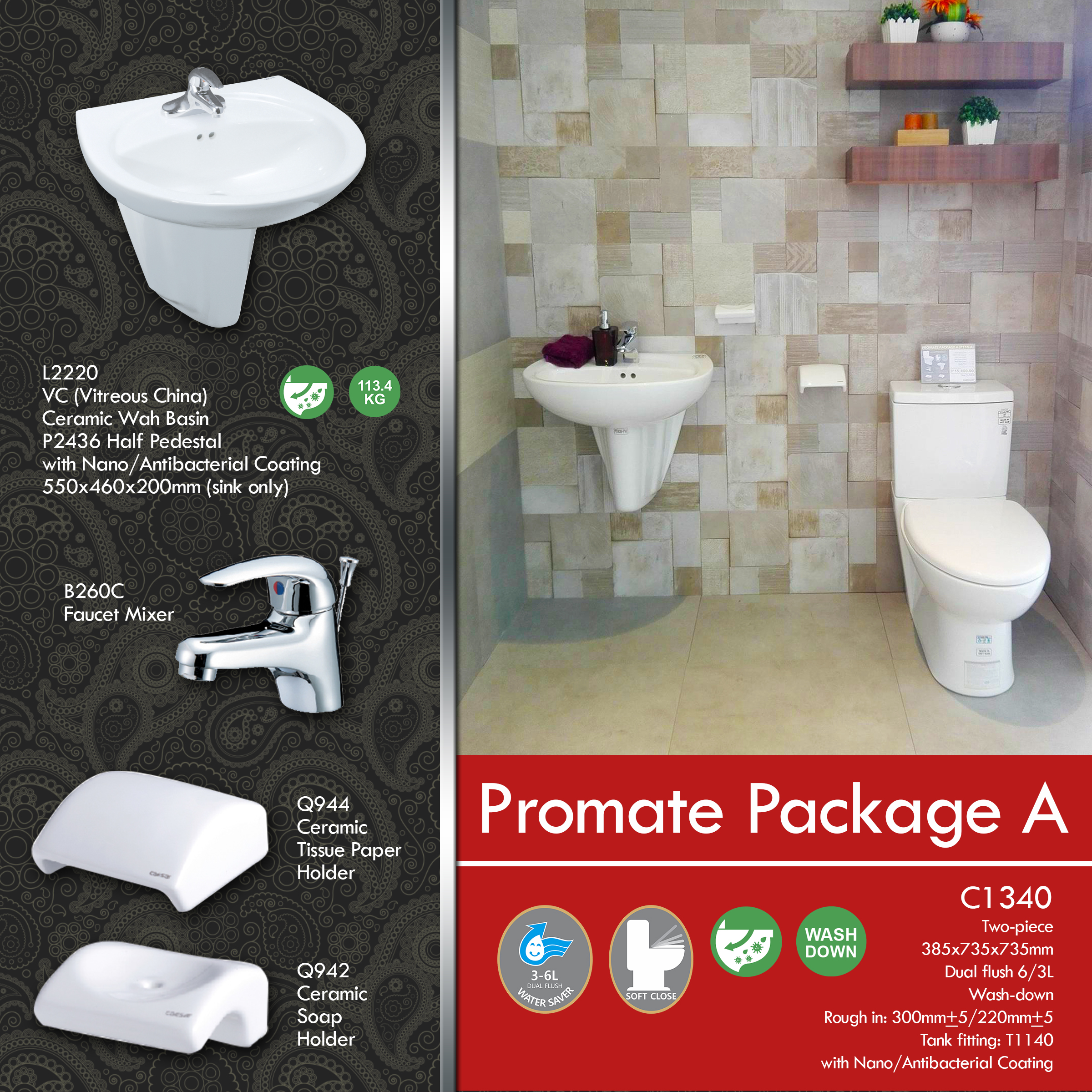 PROMATE PACKAGE A