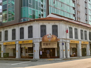 Old Chang Kee New Flagship Coffee Shop at MacKenzie Road