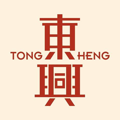 Tong Heng