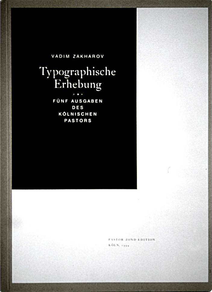 """Vadim Zakharov """"Typographic Ascension""""-Level5"""